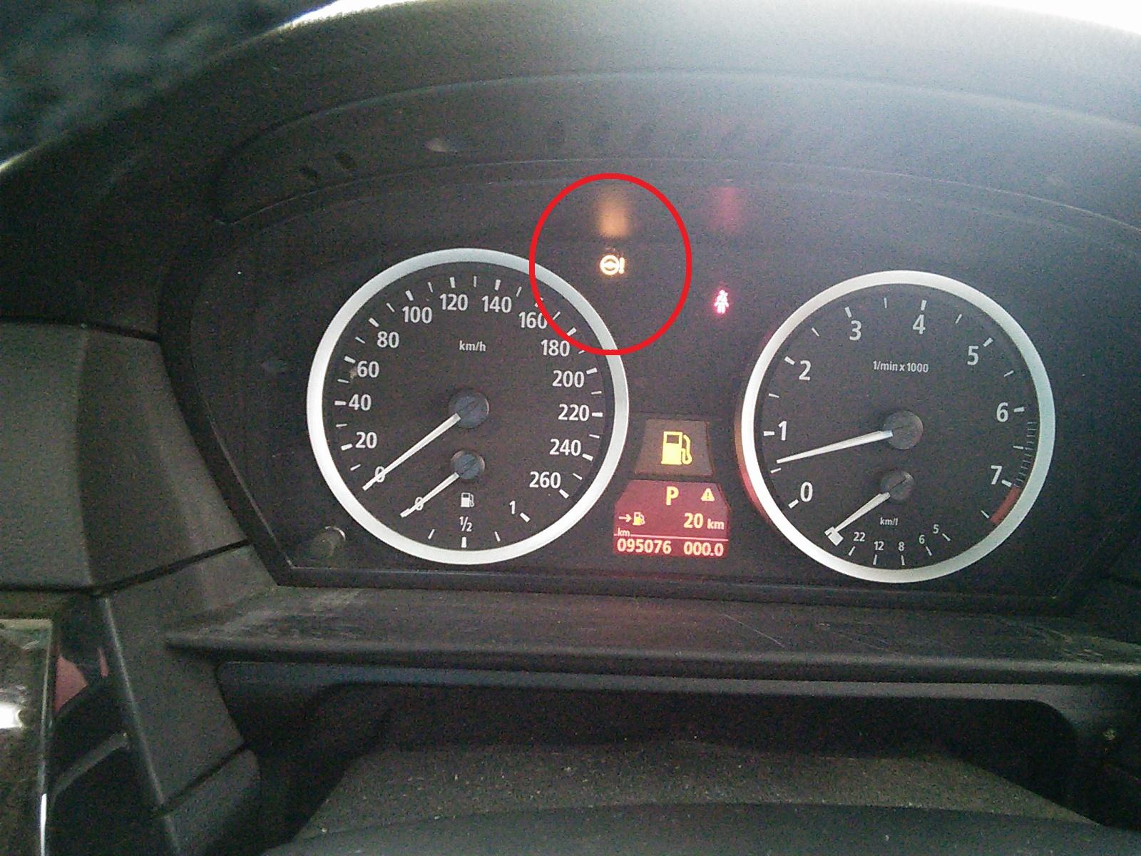 BMW 525 E61 アクティブステアリング異常 中古ユニット交換 AUTELマキシス すごいです