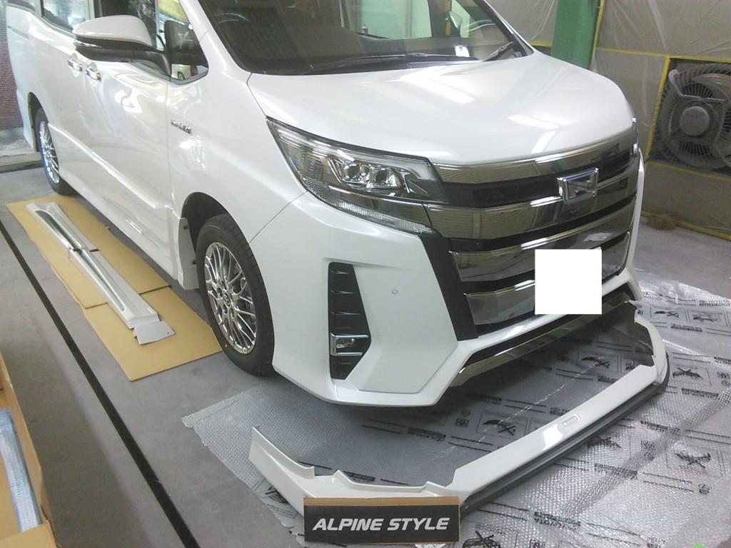 新車 ノア エアロ取り付け&マフラー交換  豊田市  板金塗装